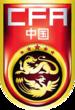 Китай Logo