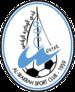 Al Wakra Logo