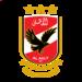 El Ahly Cairo Logo