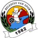 Ванспор Logo